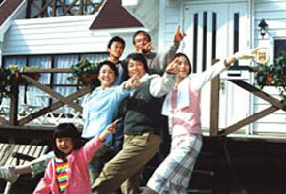 Счастье семьи Катакури - Фото №0