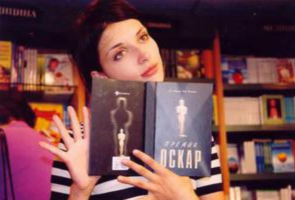 Похитители книг - Фото №12