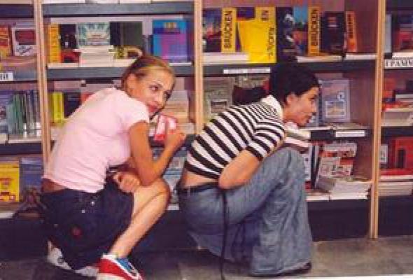 Похитители книг - Фото №8