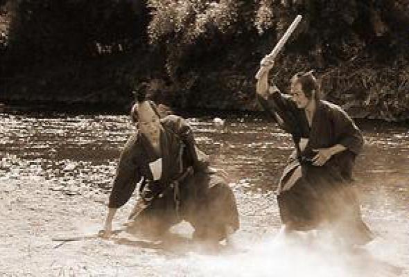 Сумрачный самурай - Фото №0