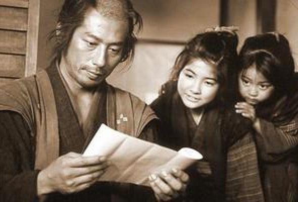 Сумрачный самурай - Фото №19