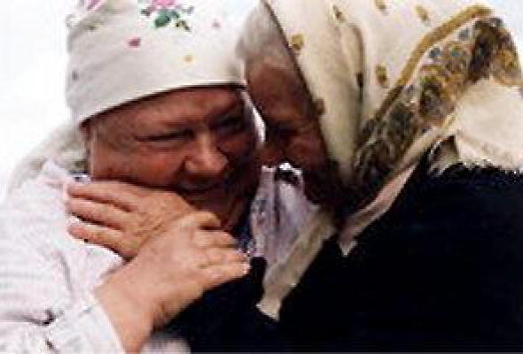 Бабуся - Фото №1
