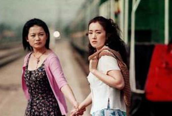 Поезд Джоу Ю - Фото №1