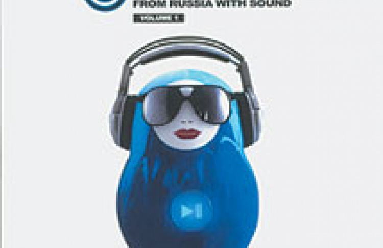 From Russia with Sound