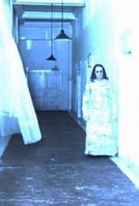 Дом страха
