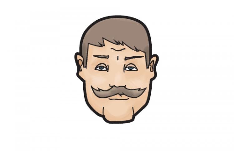 Эй, борода!