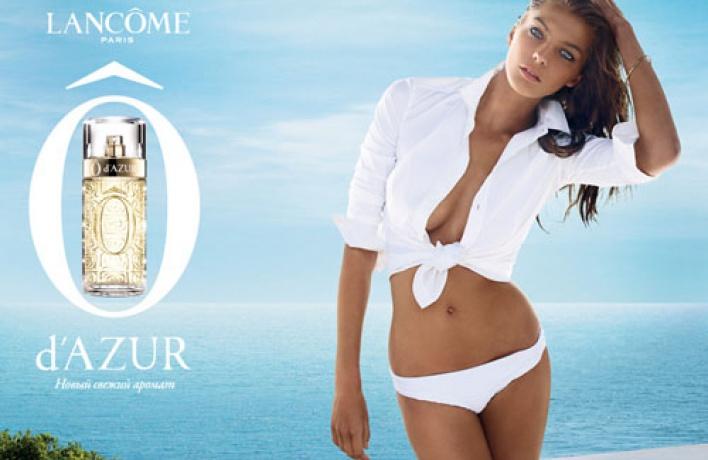 УLancôme появился новый аромат «Ôd'Azur»