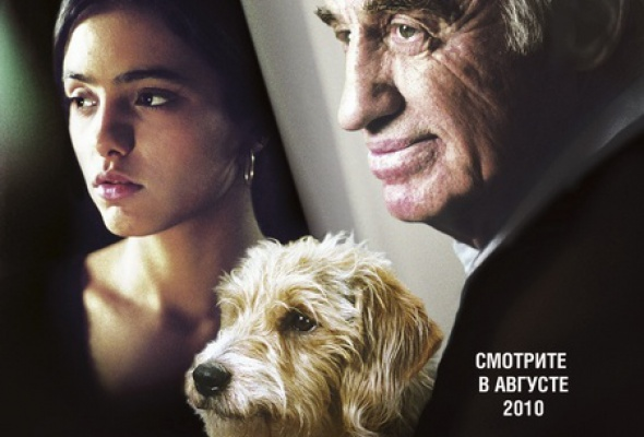 Человек и его собака - Фото №6