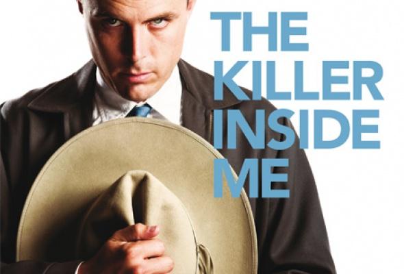 Убийца внутри меня - Фото №5