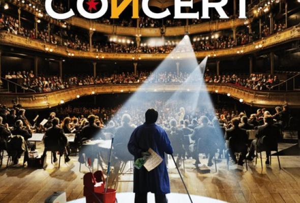 Концерт - Фото №12