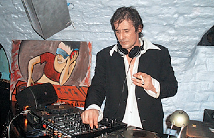 Evydance: DJs Franck (Франция), Sofi, Doctor
