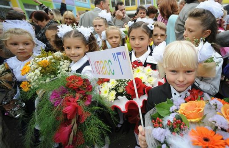Вколлекцию добрых дел: поможем детям пойти вшколу