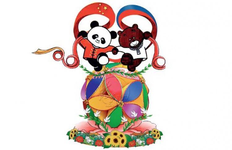 """Фестиваль китайской культуры """"Китай. Время вперед"""""""