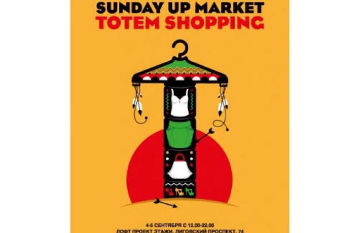 Sunday UpMarket: Totem Shopping