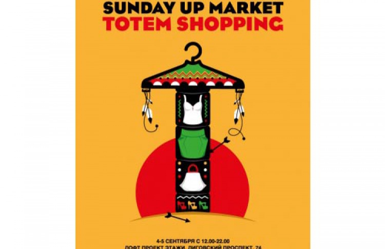 Sunday Up Market: Totem Shopping