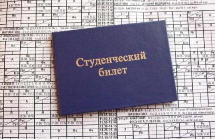 Иркутск москва дешевые авиабилеты для пенсионеров