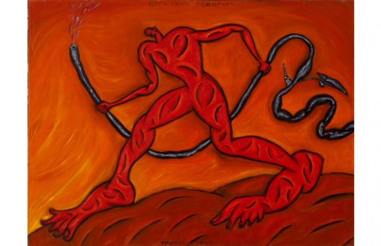90-й. Выставка, посвященная 20-летию открытия галереи