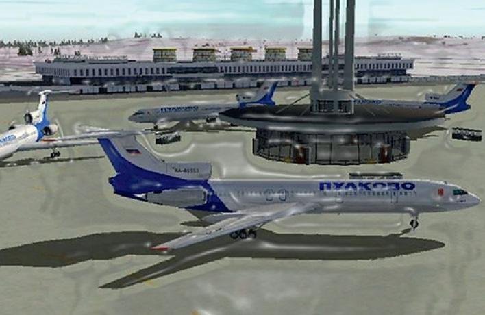 Пилотный выпуск