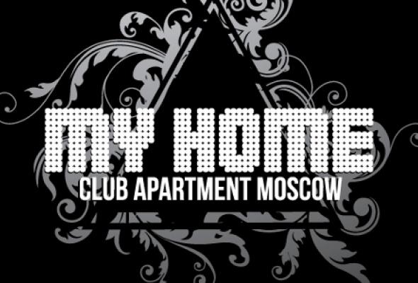 My Home Club&Apartment - Фото №1