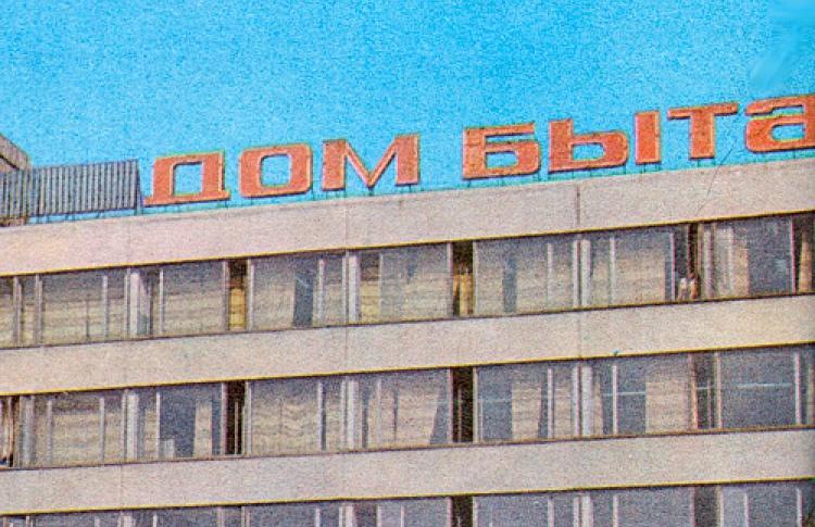 Вконце сентября наРазъезжей откроется отделение «Солянки»