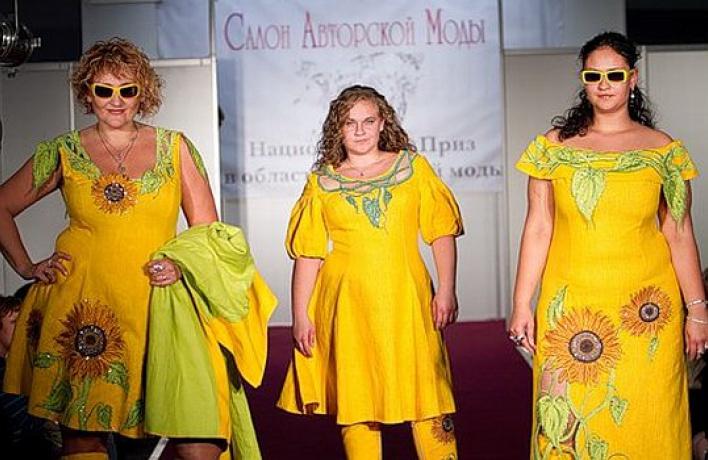 Пышные женщины показали свою моду