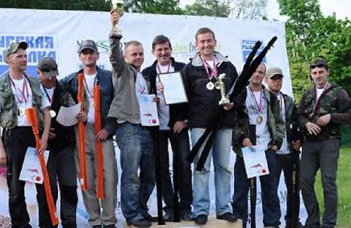 Кубок Русской Рыбалки