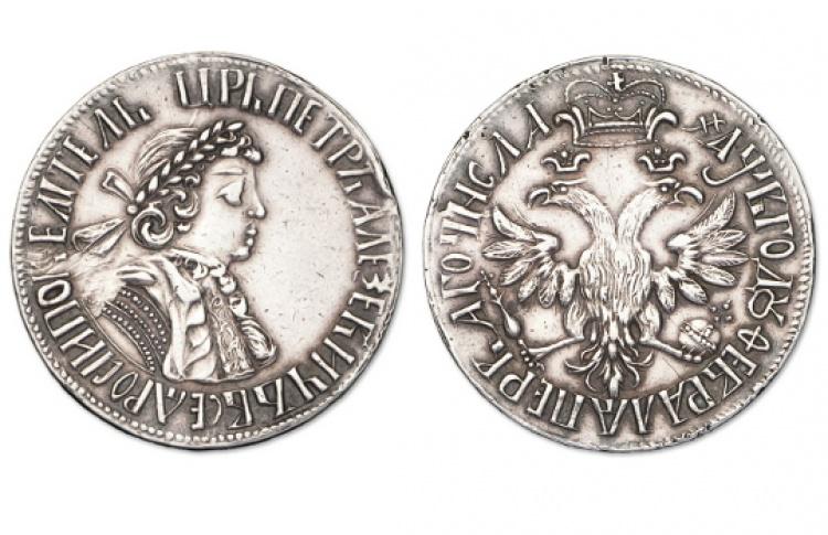 Коллекционные русские монеты и медали