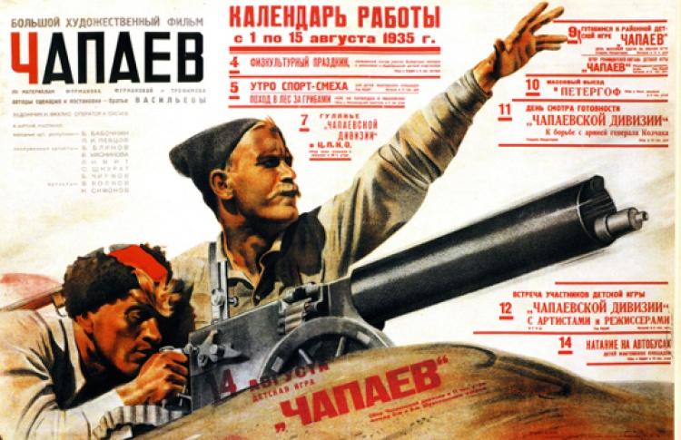 Ретроспектива отечественного плаката 1916-2010 гг.