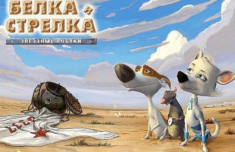 Российская картина впервые стала лидером вдругой стране