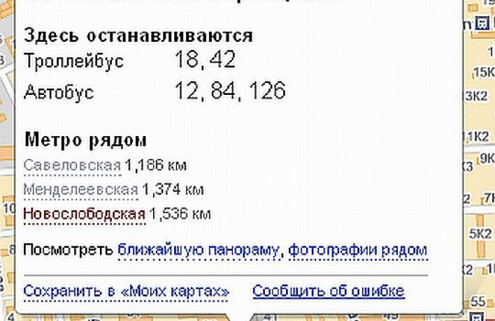 На«Яндекс.Картах» появились автобусные остановки