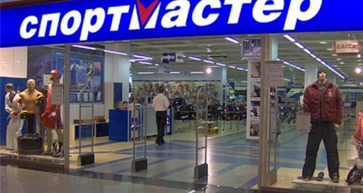 Спортмастер на Ленинградском шоссе