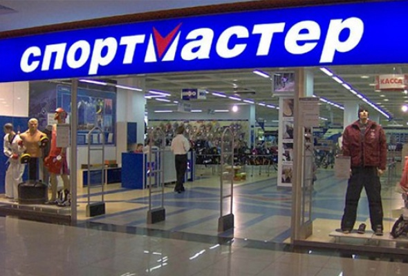"Спортмастер в ТЦ ""Золотой Вавилон"" - Фото №0"