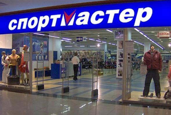 Спортмастер в Багратионовском проезде - Фото №0