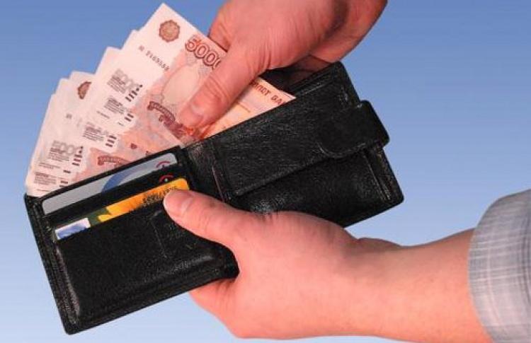 Сколько стоит жизнь вМоскве