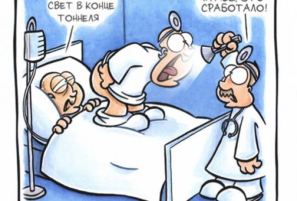 Йоша Зауэр «Несмешно» - Фото №0