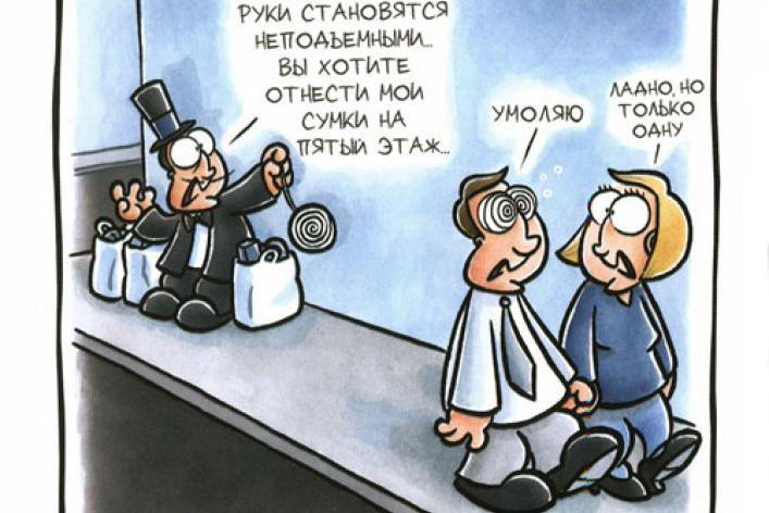 Йоша Зауэр «Несмешно»