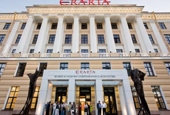 Новая галерея современного искусства— «Эрарта» - Фото №0