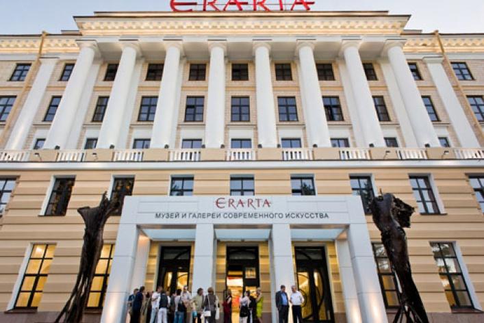 Новая галерея современного искусства— «Эрарта»