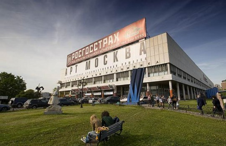 «АРТ Москва» наторговала на4,5млн евро
