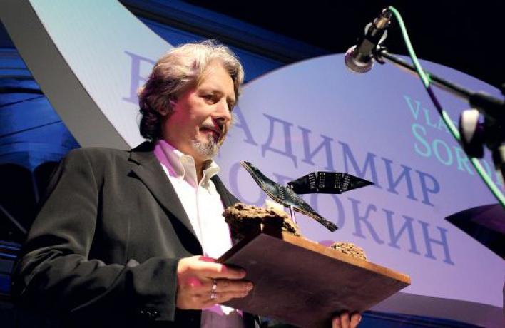 Объявлены лауреаты нескольких литературных премий