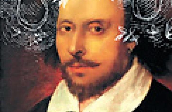 Покойный г-н Шекспир