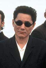 Брат якудзы