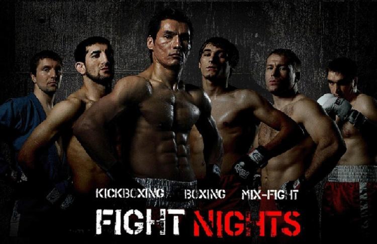 """Бойцовское шоу """"Fight Nights: Битва под Москвой 2"""""""