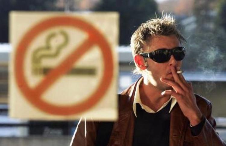 ВМоскве хотят запретить курить соследующего года