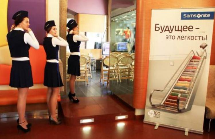 Компания Samsonite отметила вековой юбилей вBosco Bar