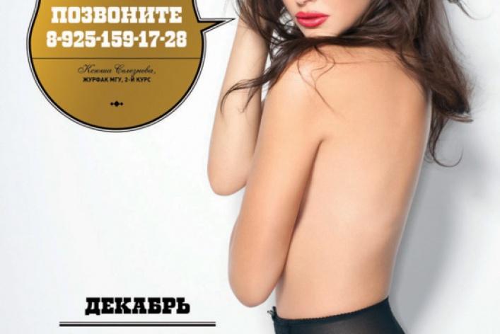 eroticheskie-super-kruzheva