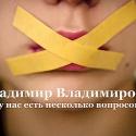 Появился оппозиционный календарь студенток журфака МГУ