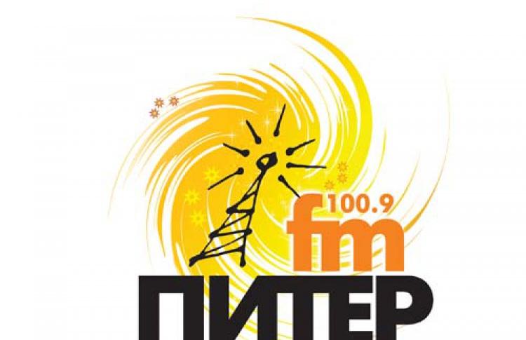 """Вручение музыкальной премии """"Питер FM"""""""