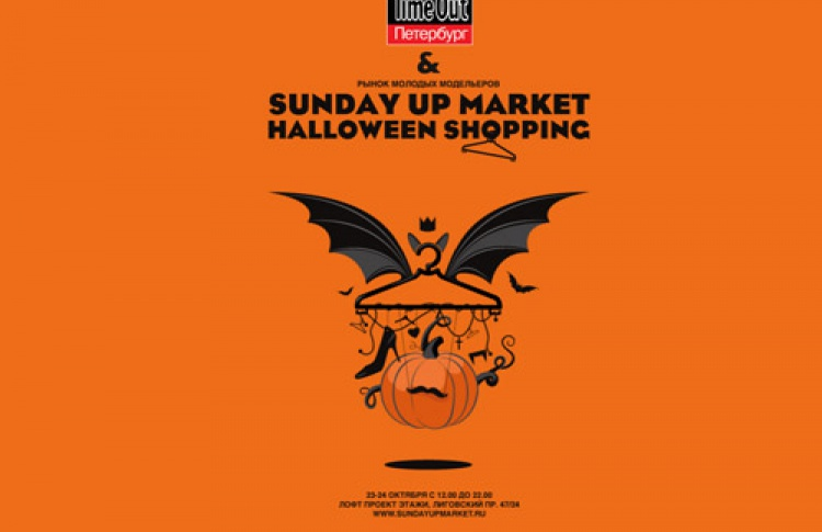 Sunday Up Market. Halloween shopping