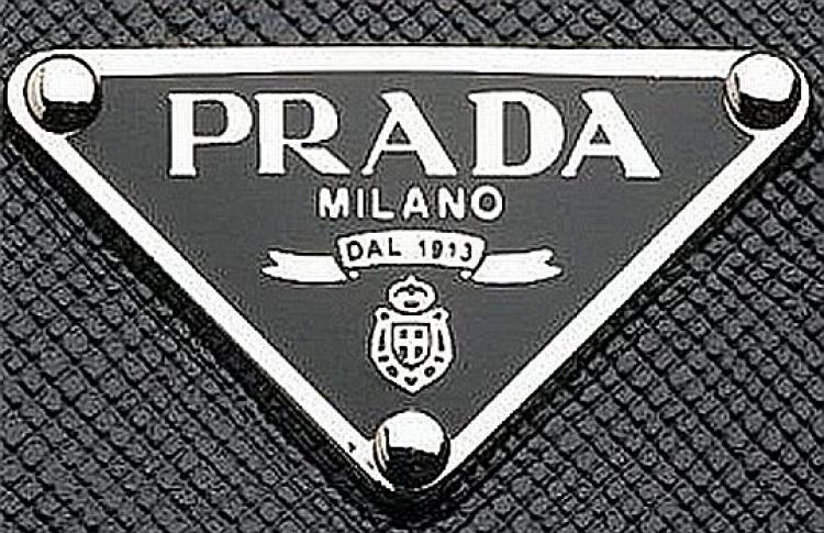 Prada открывает свой магазин вСтолешниковом
